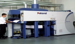 Kba installs 74 karat press at american greetings canadian packaging kba north america a global press manufacturer based in williston vermont and dallas tx announces that american greetings the worlds largest m4hsunfo