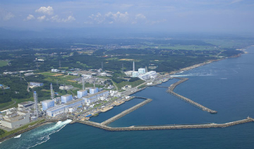 Fukushima Dai-ichi nuclear power plant. Copyright © TEPCO. All Rights Reserved.