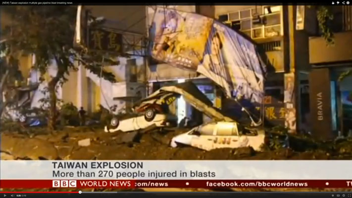 Screen capture of a news report covering pipeline explosions in Kaohsiung, Taiwan