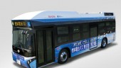 Toyota will begin testing its FC Bus on Tokyo streets July 24. PHOTO Toyota Motor Corp.