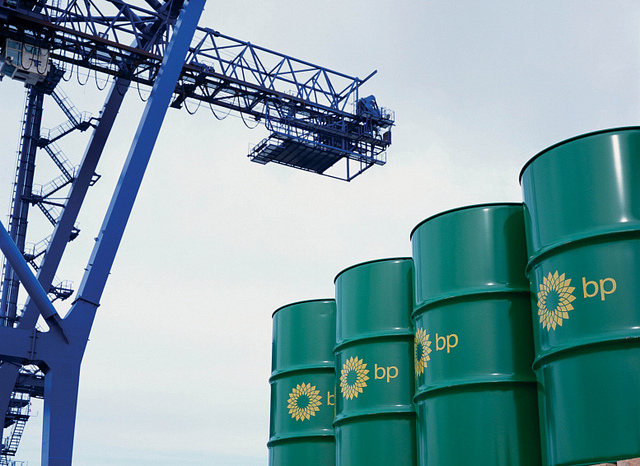 BP said it is cutting 4,000 jobs by the end of 2017 to weather the fall in commodity prices. PHOTO: BP