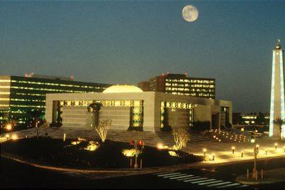 Saudi Aramco's headquarters in Dhahran city, Saudi Arabia.
