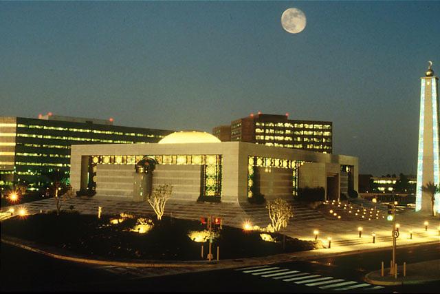 Saudi Aramco's headquarters in Dhahran city, Saudi Arabia. PHOTO: