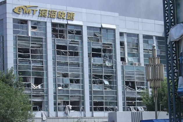 The explosion left a crater at the blast site and damaged buildings as far as two kilometres away.