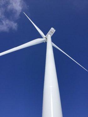 The Bull Creek wind farm operates 17 GE turbines that offer a generating capacity of 29.2 megawatts. PHOTO: BluEarth Renewables