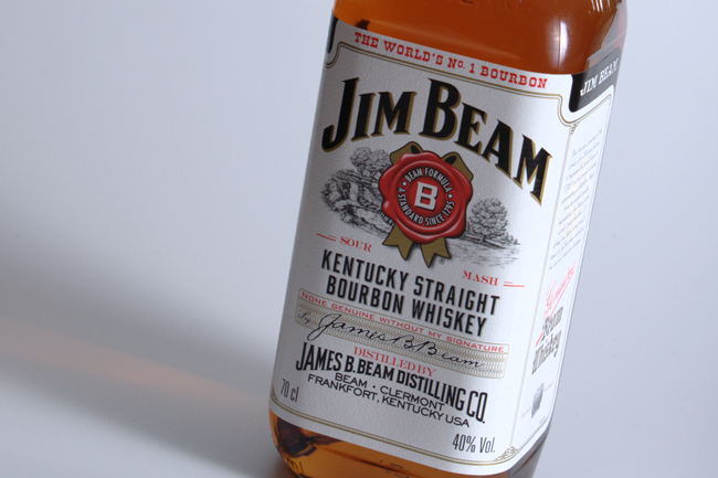 im Beam is the world's leading producer of bourbon. PHOTO: Felix Stember, via Wikimedia Commons