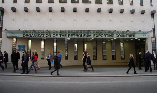 OPEC headquarters in Vienna PHOTO: Vincent Eisfeld, via Wikimedia Commons