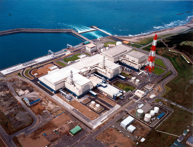 Fukushima operator can restart nuclear reactors at world's biggest plant